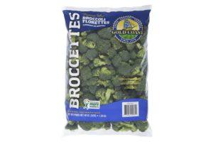 Broccoli 3# Retail